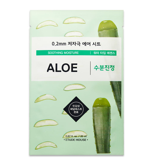 0.2 Therapy Air Mask (Aloe)