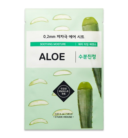 0.2 Therapy Air Mask Aloe
