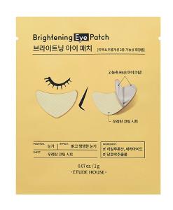 Brightening-Eye-Patch