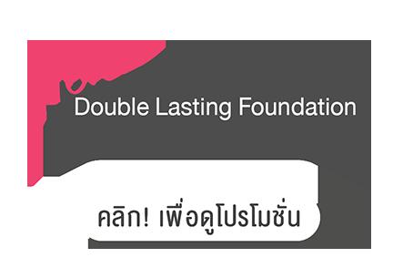 main-banner_mobile