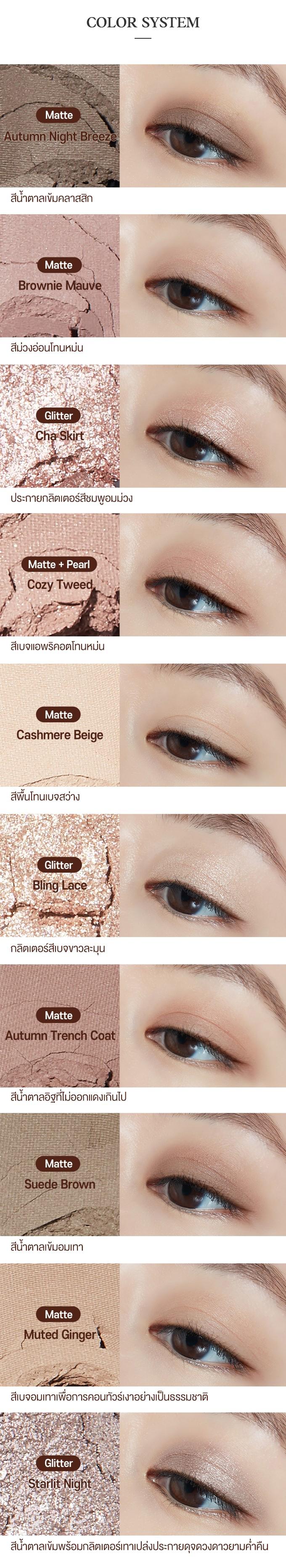 play_color_eyes_autumn_closet_TH_4