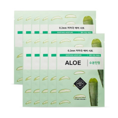 [SET] 0.2 Therapy Air Mask 10pcs (Aloe)