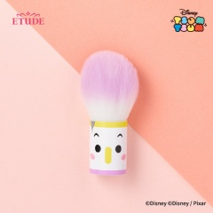 TSUM TSUM 3-in-1 Face Brush