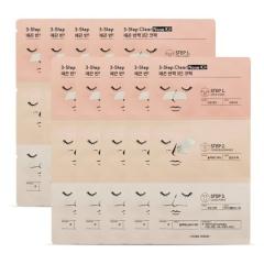 [SET] 3-Step Clear Nose Kit (19AD) 10pcs
