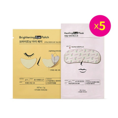 [SET] Brightening Eye Patch X5 + Heating Eye Mask X5