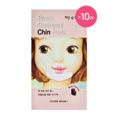 [SET] Charcoal Chin Patch 10pc