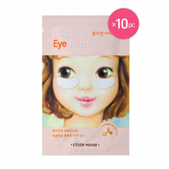 [SET] Collagen Eye Patch AD 10pc