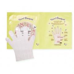 Hand Bouquet Rich Collagen Hand Mask