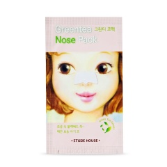 Green Tea Nose Patch AD