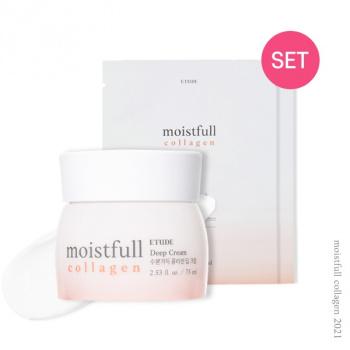 [SET] Moistfull Collagen Deep Cream + Deep Sheet Mask 2pcs