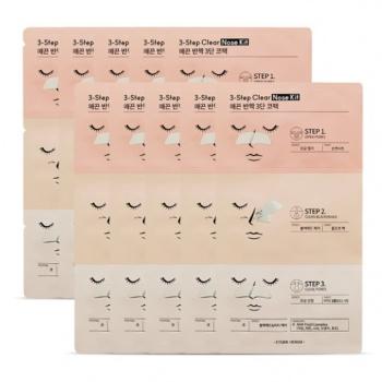 [SET] 3-Step Clear Nose Kit 10pcs