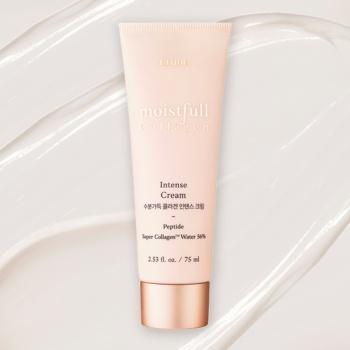 Moistfull Collagen Intense Cream (Tube) 75ml