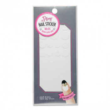 Play Nail Sticker #5 French Guide Liner