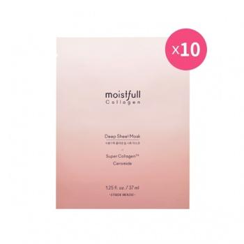 [SET] Moistfull Collagen Deep Sheet Mask 10pcs