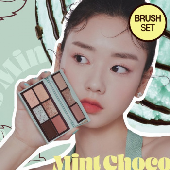 Play Color Eyes Mini Special Kit #Mint Choco