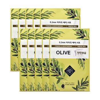 [SET] 0.2 Therapy Air Mask 10pcs (Olive)