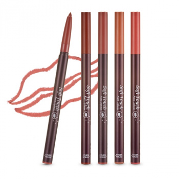 Soft Touch Auto Lip Liner
