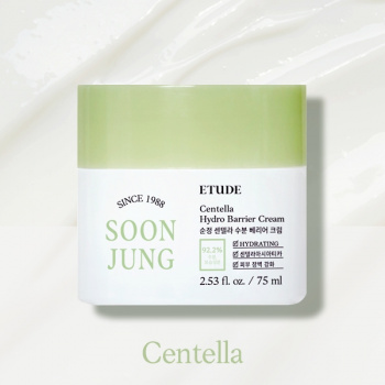 SoonJung Centella Hydro Barrier Cream 75ml