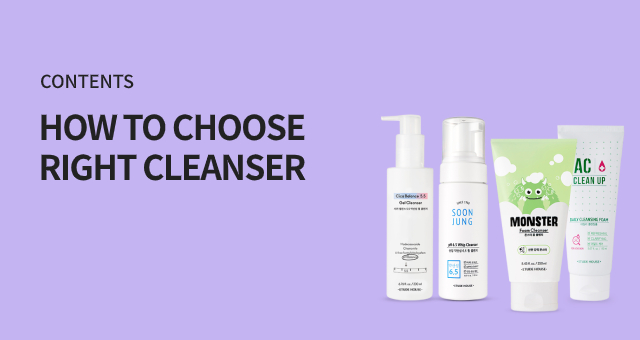 How To Choose The Right Cleanser