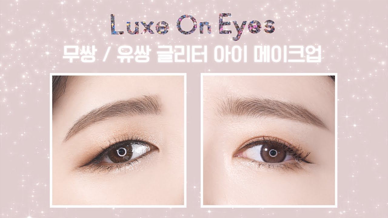 Luxe On Eyes #Singleeyelid #Doubleeyelid Eye Makeup