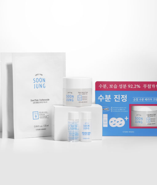 SoonJung Hydro Barrier Cream Limited Set